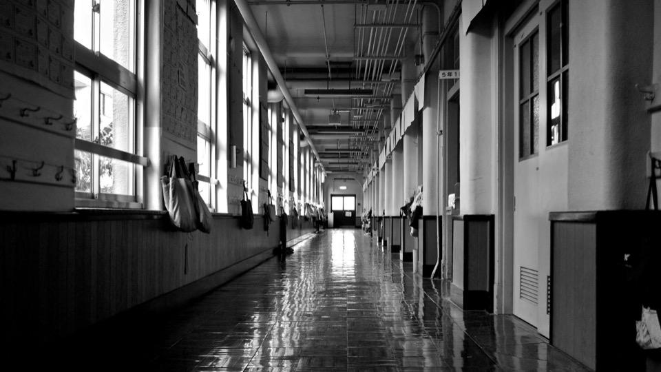 scuola jei